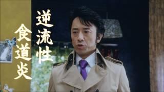 第一三共 http://www.daiichisankyo.co.jp/ 第一三共CM一覧 ...