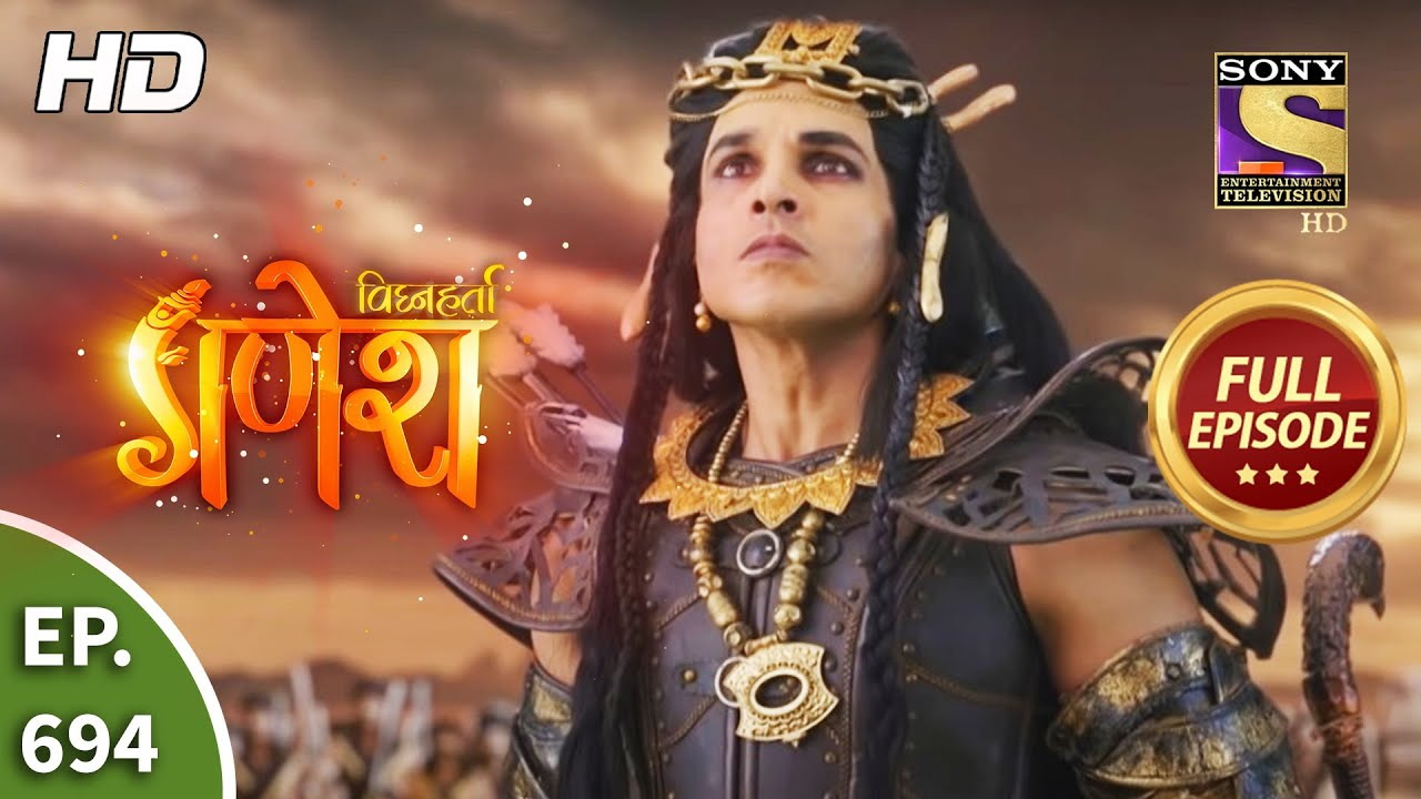Download Vighnaharta Ganesh - Ep 694 - Full Episode - 5th August, 2020