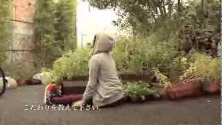 北乃きいさんのOnitsuka Tiger MAGAZINE読者限定のメッセージ付き、是非...