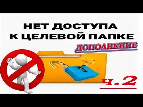 Закрыть (ограничить) доступ к дискам Windows 10 №2
