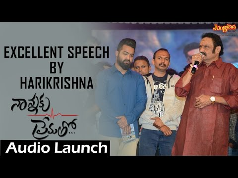 Nannaku Prematho Audio Launch | Jr.NTR | Rakul Preet | DSP