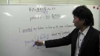 【英語】【勉強法】英単語は意味だけを覚えるのではなく、使い方まで覚...
