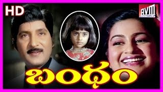 Bandham - Telugu Full Length Movie - Sobhan Babu ,Radhika (HD)