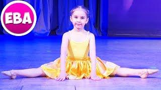 Как научиться танцевать? Мой первый танцевальный конкурс и мои подружки!