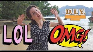 Английские Сокращения LOL , ИМХО..? - Что Это?- Урок Английского из Таиланда