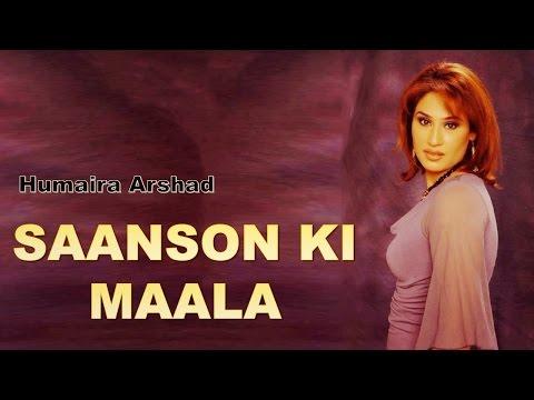 Saanson Ki Maala | Humaira Arshad | Romantic Song