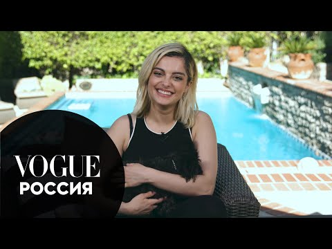 Биби Рекса (Bebe Rexha) о мире после пандемии и внимании к себе | Vogue Россия