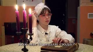 Российские немцы. Документальный фильм.