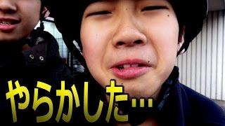 【双子】ブレイブボードに乗って斬り合う動画撮ってたら…【アクシデント!?】 thumbnail