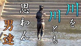 【憧れ】第一回!低予算水上歩行選手権!【もはや失敗芸である】