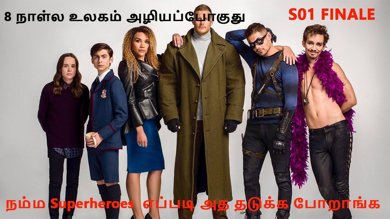 8 நாள்ல அழியப்போற உலகத்தை காப்பாத்தும் Superheroes|The Umbrella Academy|S01Finale|தமிழ் விளக்கம்