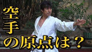 少林寺で空手を魅せる!日本・琉球・中国が繋がった!Karate master in Shaolin temple in China!