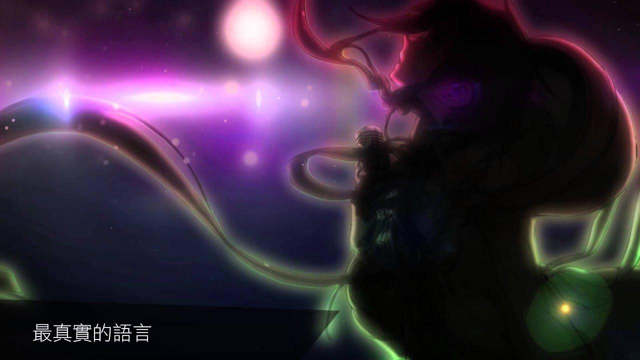 【夏語遙】源自夏的聲音 - YouTube