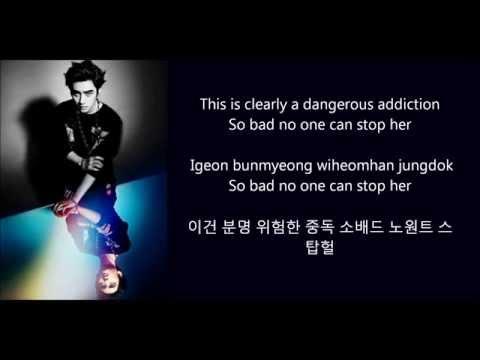 EXO Overdose Lyrics [English/Romanization/Hangul] (Korean Version)