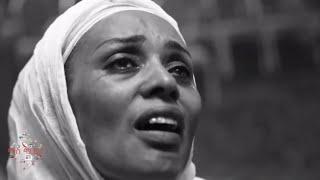 በዛወርቅ አስፋው (ይቅርታ) Bezawork Asfaw  የንስሀ መዝሙር New Orthodox Mezmur 2020(Official Video)