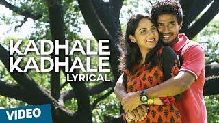 vuclip Kadhale Kadhale Song with Lyrics | Indru Netru Naalai | Vishnu Vishal | Mia George | Hiphop Tamizha
