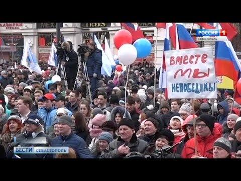 ВЕСТИ Севастополь 19.03.18
