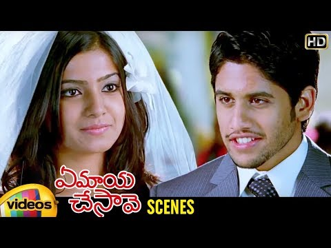 Samantha and Naga Chaitanya Marriage and...