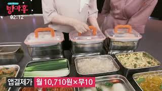 [ 방과후 ] 까사맘 스텐용기