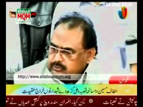 Altaf Hussain Message on 24 Anniversary of Qasba-Aligarh Massacre