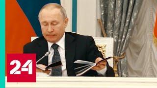 """Разговоры не для съемки! Зачем Путину сразу две конституции?  """"Москва. Кремль. Путин"""" от 01.03.2020"""