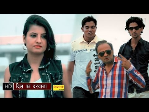 Dil Ka Darwaja || Jeetu G | SB Solanki | New Haryanvi Songs Haryanavi