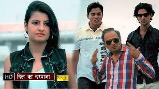 Dil Ka Darwaja    Jeetu G   SB Solanki   New Haryanvi Songs Haryanavi