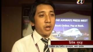 Qatar Airways provides online services
