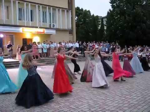 танець вальс дівчат на випускний в 4 класі Украина, Луганская область