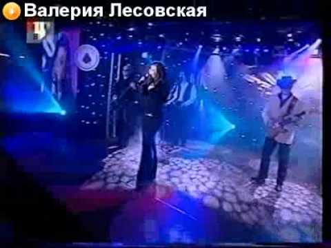 Валерия Лесовская - Подари мне любовь на Новый год