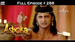 Chakravartin Ashoka Samrat   3rd March 2016   चक्रवतीन अशोक सम्राट   Full Episode HD