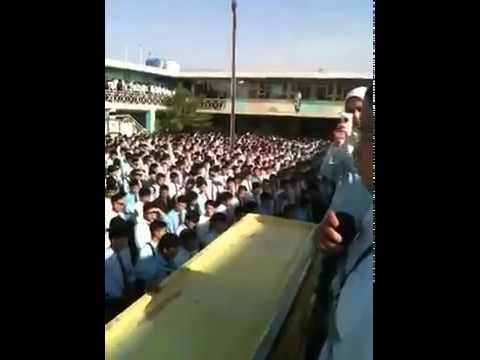 Watanam - Marefat High School ,Kabul.