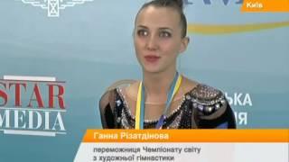 видео ЧМ по худ. гимнастике - Киев 2013 - День 3 (Финалы. Булавы, лента.)