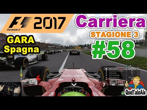 F1 2017 - PS4 Gameplay ITA - T300 - Carriera #58 - GARA Spagna - Sete di carburante