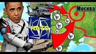 ЗАПАД ГОТОВИТ НОВУЮ БАРБАРОССУ  сирия сегодня последние новости  нато против россии война 20