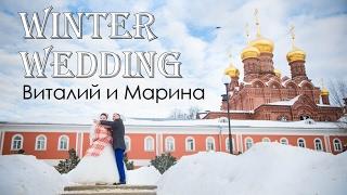 Свадебный клип Виталий и Марина   Видеограф Сергиев Посад Андрианов Андрей