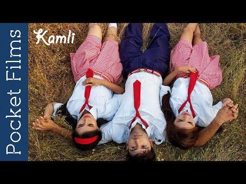 Kamli - A musical teenage love story