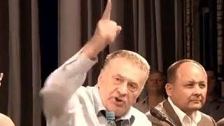 Дура! Пошла ВОН!!! Жириновский послал женщину!