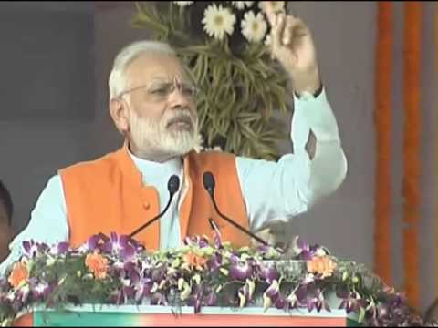 PM Narendra Modi 's speech on fight against black money at Gazipur