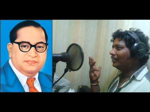 Gana Ambed Kumar in Ambedkar gana