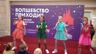 Вилена Хикматуллина, Анохина Лиза, Юля Солнышкова, Ариана Дибирова