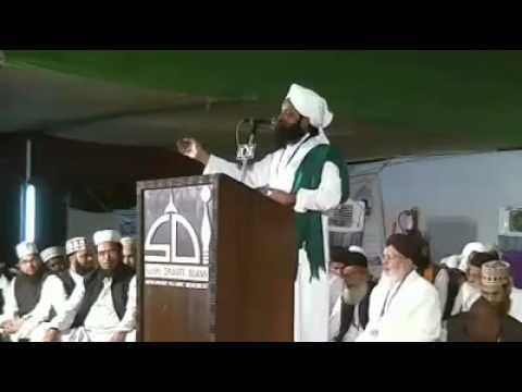 Qari riyazuddin naat unki jaame jam aankhein shees