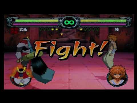 YuYu Hakusho Forever ASMR (PS2 Controller Sounds, No Talking)