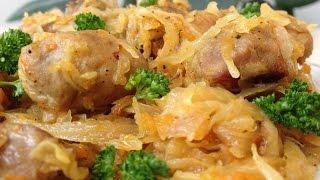 Тушеная Капуста с Мясом (Бигус) - Это Вкусно!!! | Cabbage with Meat