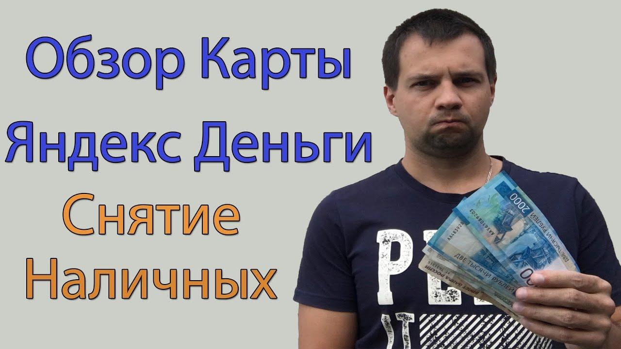 кредит по копии паспорта возможен