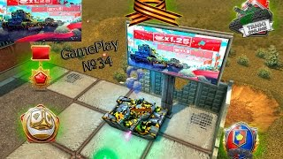 Танки Онлайн   Майские праздники в ТО   GamePlay №34(https://vk.com/m_e_l_k_o_n_y_a_n https://web.facebook.com/GamePlay-Channel-147609168757454/ https://youpartnerwsp.com/join?12114 Заработок на ..., 2016-05-01T12:43:21.000Z)