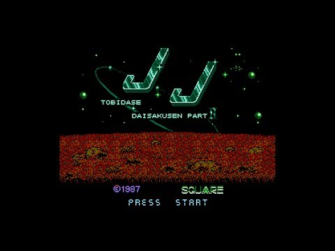 (Real 3D) JJ Tobidase Daisakusen Part 2 - Nes Longplay (Famicom 3D)