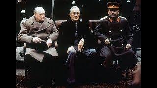 Ялтинская конференция 1945 года Загадки истории...