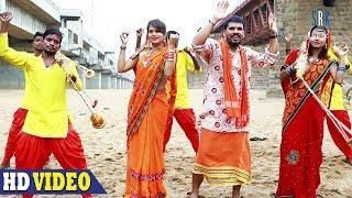 Bum Bola Bum | Md. Azad, Kanchan Singh | Superhit Bhojpuri Kanwar Song 2018