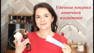 Аптечная косметика Лучшие средства по уходу за кожей и волосами
